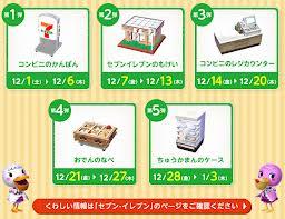 File:7-Eleven Set 1.jpg