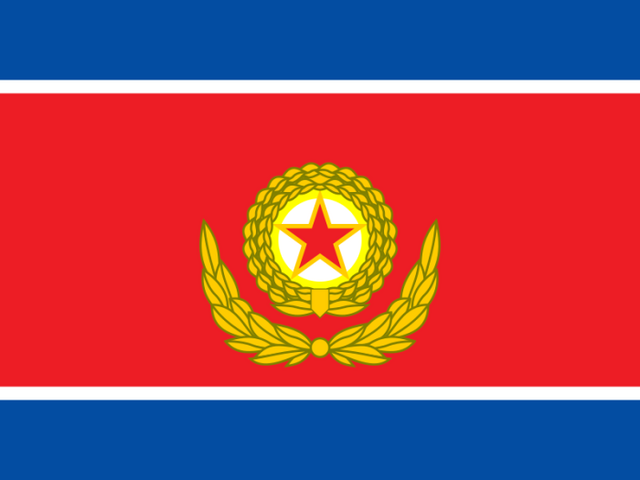File:Korean Empire.png