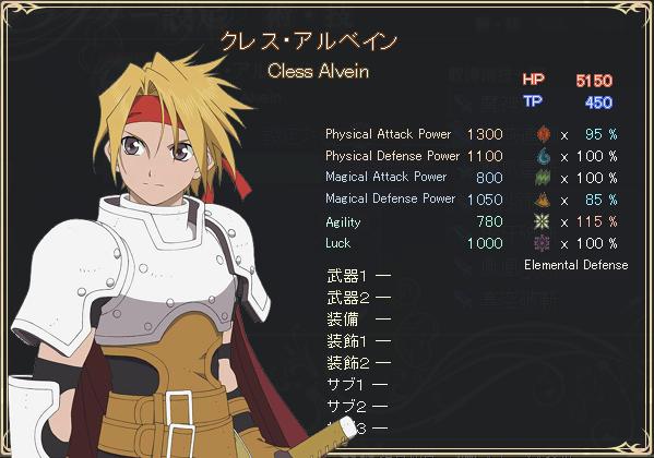 Cless ACS3D Status Screen