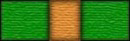 File:AoW Medal Infantry.png