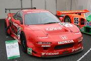 Honda NSX Le Mans Racer