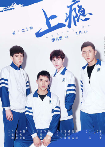File:Shangyin.jpg