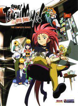 Tenchi-Muyo OVA3 cover