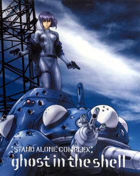 File:Ghost in the shell SAC.jpg