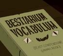 Терминологический Бесстиарий
