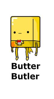 Butter Butler...