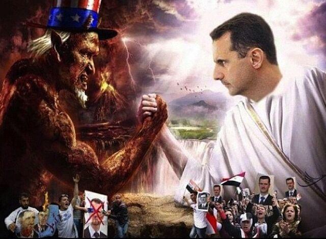 File:Bashar al-Assad VS Uncle Sam.jpg