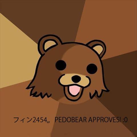 File:フィン2454.jpg