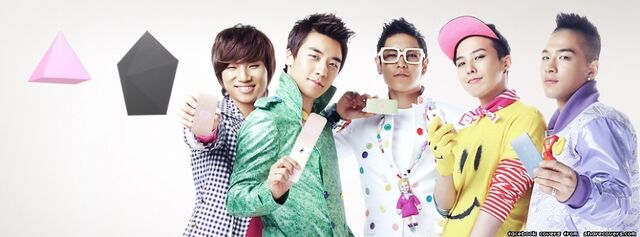 File:2103-bigbang-lollipop-facebook-cover.jpg
