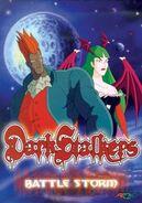Darkstalkers dvd by loanathecat-d4seh4a-2