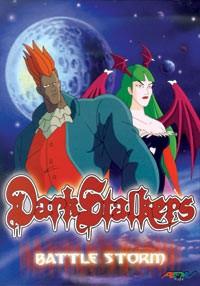 File:Darkstalkers dvd by loanathecat-d4seh4a-2.jpg