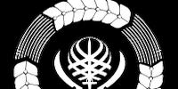 United Ranger Corp