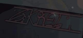 File:Skrel-logo-name.png