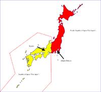 AAO Japan
