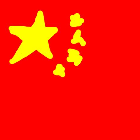 File:China.png