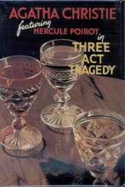 Three Act Tragedy First Edition Cover 1935