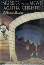 Murder in the Mews First Edition Cover 1937