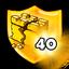 Achievement 17