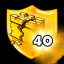 File:Achievement 17.png