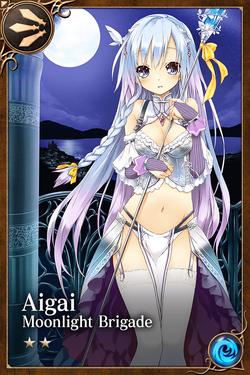 Aigai+1