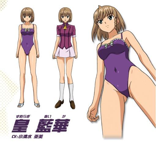File:Aika sumeragi swimsuit and uniform.JPG