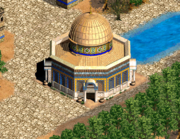 Dome of the Rock (Saladin)