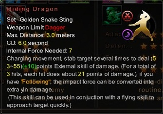 File:(Golden Snake Sting) Hiding Dragon (Description).jpg