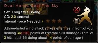 (Long Style Boxing) Dual Hands Seal The Sky (Description)