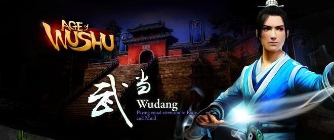 Wudang Banner