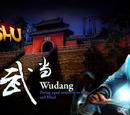 Wudang (武当)