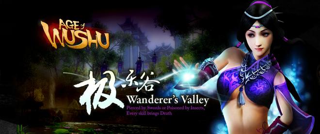 Wanderer's Valley Banner
