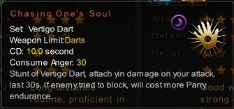 (Vertigo Dart) Chasing One's Soul (Description)