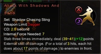 (Shadow Chasing Sting) Attack With Shadows And Sand (Description)