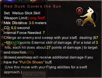 (Weituo Stick Skill) Red Dusk Covers the Sun (Description)