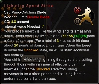 (Wind-Catching Blade) Lightning Speed Strike (Description)
