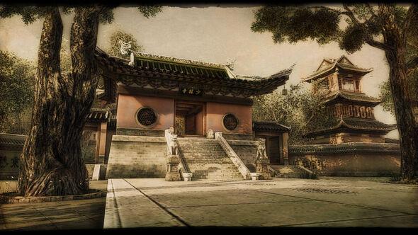 Shaolin (scene)