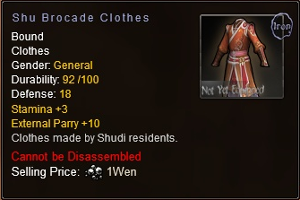 File:Shu Brocade Clothes Stats (reward from joining a school).png