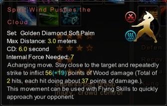 (Golden Diamond Soft Palm) Spirit Wind Pushes the Cloud (Description)