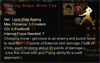 (Long Style Boxing) Fleeing Steps Steal The Heart (Description)