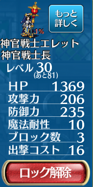 Canvas 20150818-194554.png