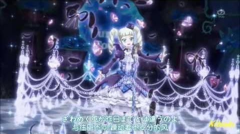 【HD】Aikatsu! - episode 20 - Yurika - Glass Doll【中文字幕】-1