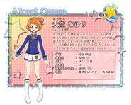 Anime S2 character 14