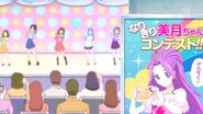 -Mezashite- Aikatsu! - 17 -720p--BDD5C5D0-.mkv snapshot 03.06 -2013.02.05 16.56.27-