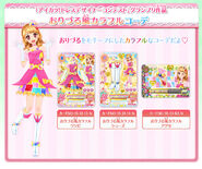 Paper Crane Style Colorful Coord OA