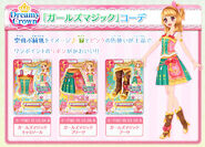Girls' Magic Coord OA