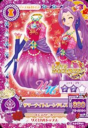 Summer Night Moon Coord Aikatsu Wiki Fandom Powered By