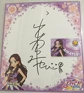 Miyabi Fan and Poster