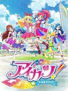 Aikatsu-season-2-poster