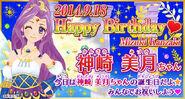 Bnr mizuki-birthday