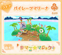 Summer Magic Pirates marina st